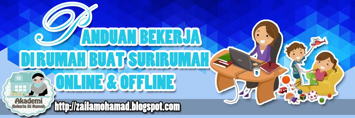 Panduan Bekerja Di Rumah Buat Surirumah Online & Offline