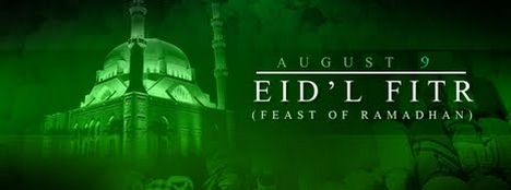 Eid'l Fitr (Feast of Ramadhan) in the Philippines
