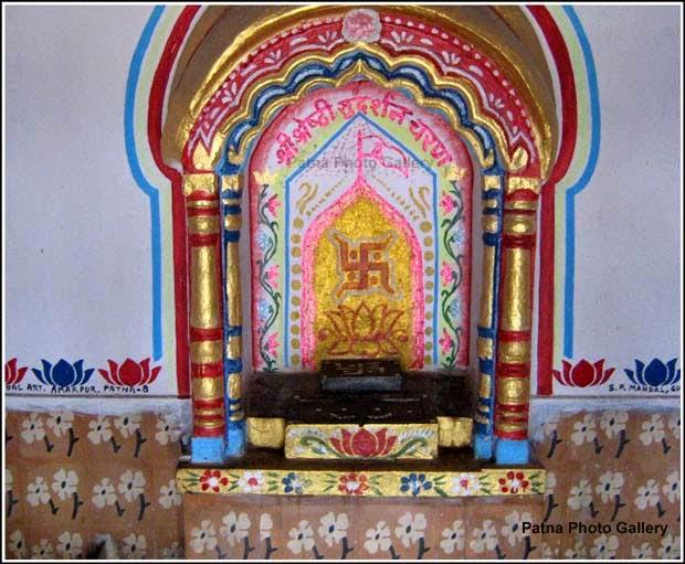 Kamaldah Sudarshan Ji footprints Patna