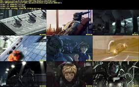 Appleseed: Ex Machina -Cuộc Chiến Tương Lai 2