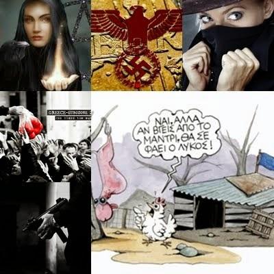 """Η """"κρυφή γοητεία"""" του Γκοβέρνου...(άτιμη εξουσία πως """"αλλάζεις"""" τον άνθρωπο!!!)"""