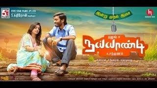 Naiyaandi | Teddy Bear Official Full Song – Dhanush