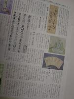 真田幸村という名前の謎