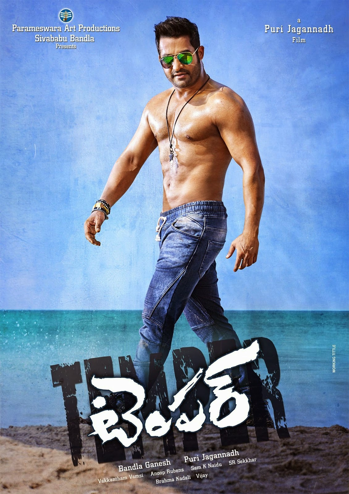 Jr Ntr Kajal Agarwal Temper movie Latest HD Posters