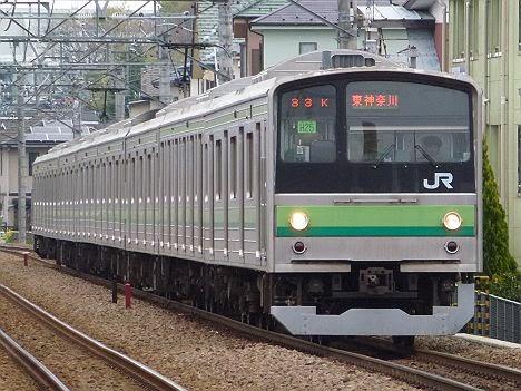 横浜線 各駅停車 東神奈川行き1 205系