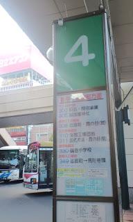 写真:仙台駅前の4番バス乗り場