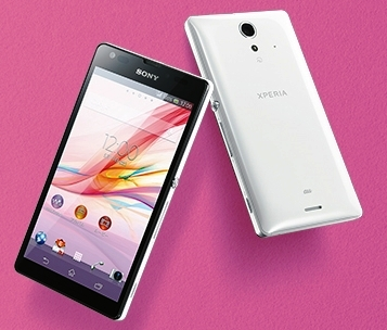 Sony-Xperia-UL-Official-Now