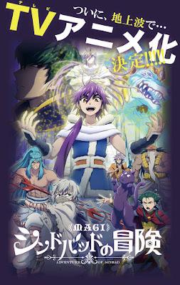 Magi: Adventure of Sinbad anime tv announcement