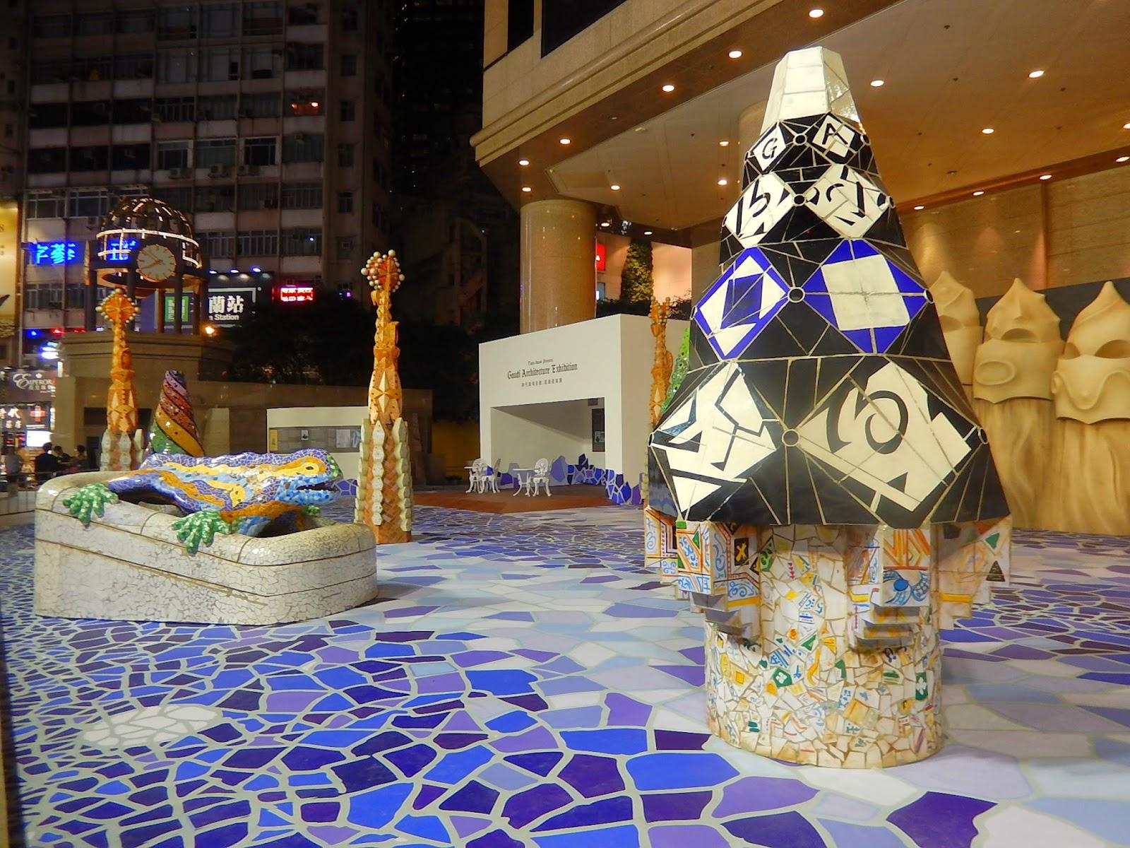 >> 延續歐遊*WeShare.hk x 時代廣場「高廸建築展」開幕典禮