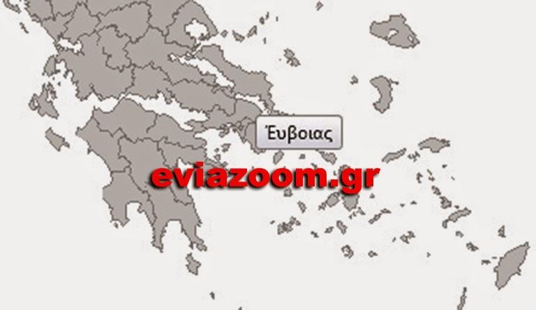 Αποτελέσματα εκλογών 2015 στην Εύβοια