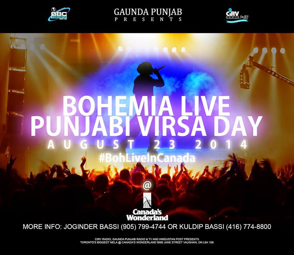 BOHEMIA - Live in Canada at the Punjab Virsa Day in Canada's wonderland - pesa nasha pyar