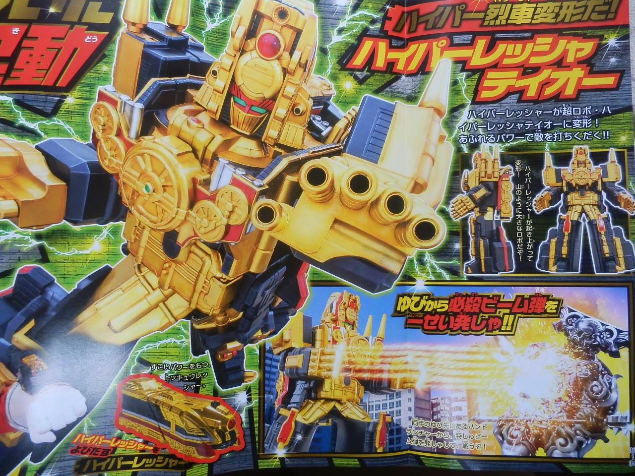 2014 : Ressha Sentai Tokkyuger  - Page 16 CCrQa1r