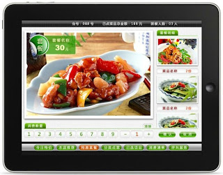 Tablets Replacing Paper Menu In Restaurants