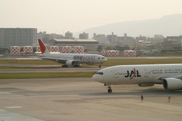 Osaka Lotnisko