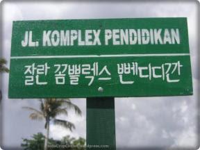 Inilah Suku Asli Indonesia Yang Menggunakan Tulisan Korea