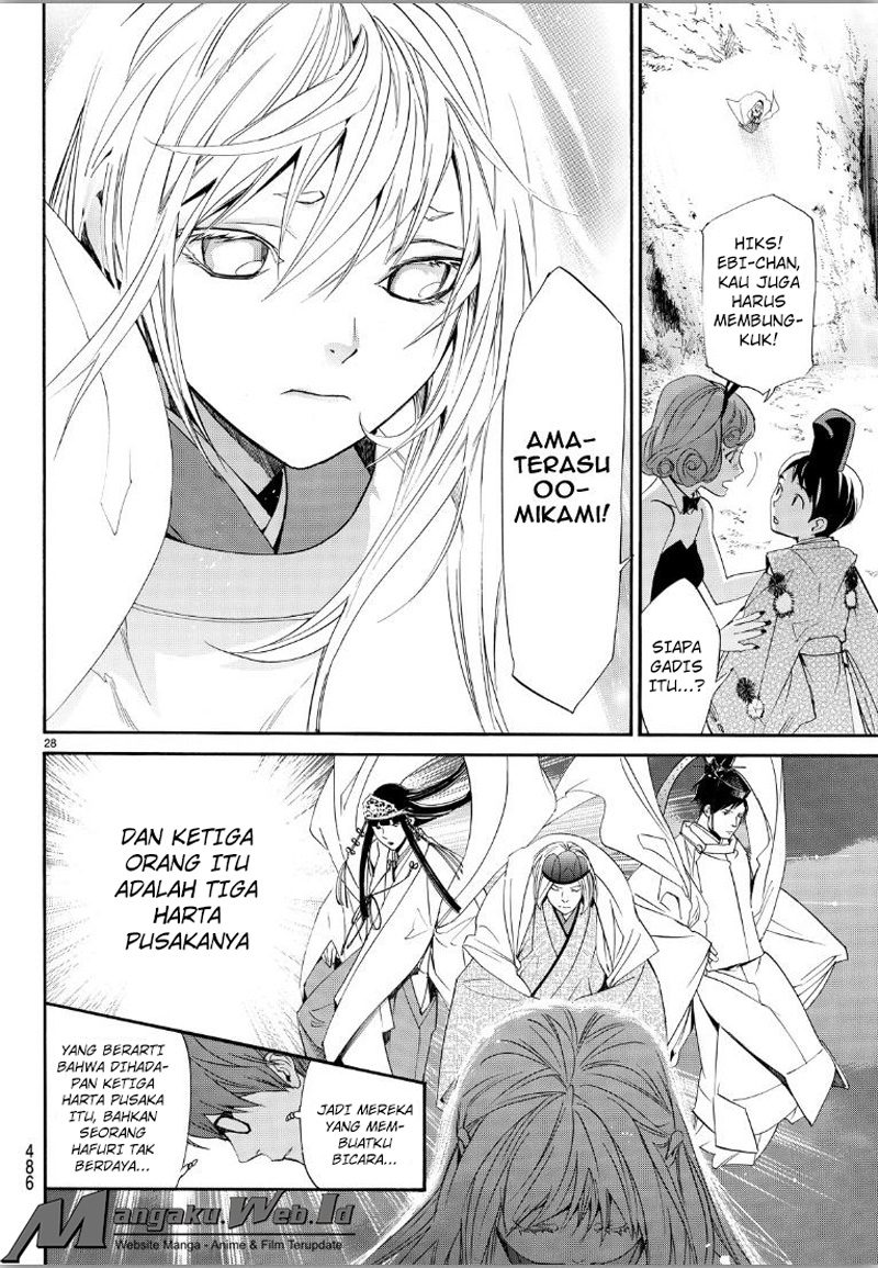 Noragami Chapter 70-26