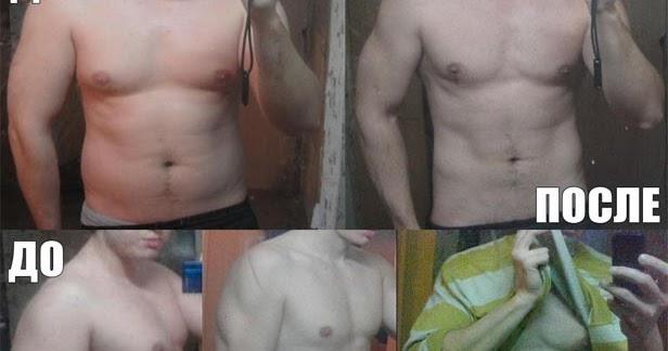 как правильно сжигать жир на животе мужчине