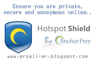 هوت, سبوت, شيلد, عربي, نقطة, تغيير, ايبي, مجانا, Free, VPN, Download, 2013, HTTPS, فتح, المواقع, المحجوبة, free, download, hotspot, shield, anchorfree , 2.90, wireless hotspot, تنزيل, تحميل, للجوال, لاب توب, اخر اصدار هوت سبوت شيلد, جديد, القديم, المجاني