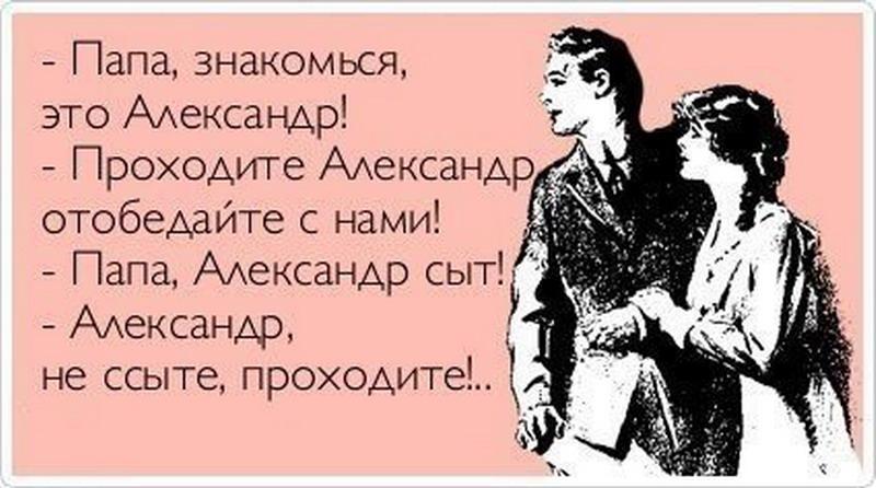 1367148546_1366548081_nentsigckma-kopiya
