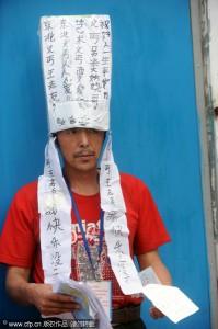 Wang Zhiyou