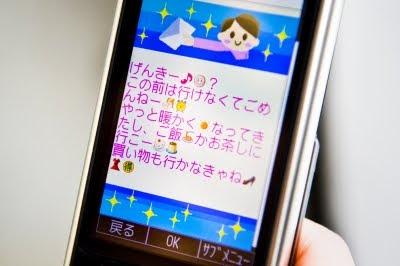 japan mail