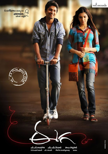 Eega @ Naan Ee Tamil Movie Review 2