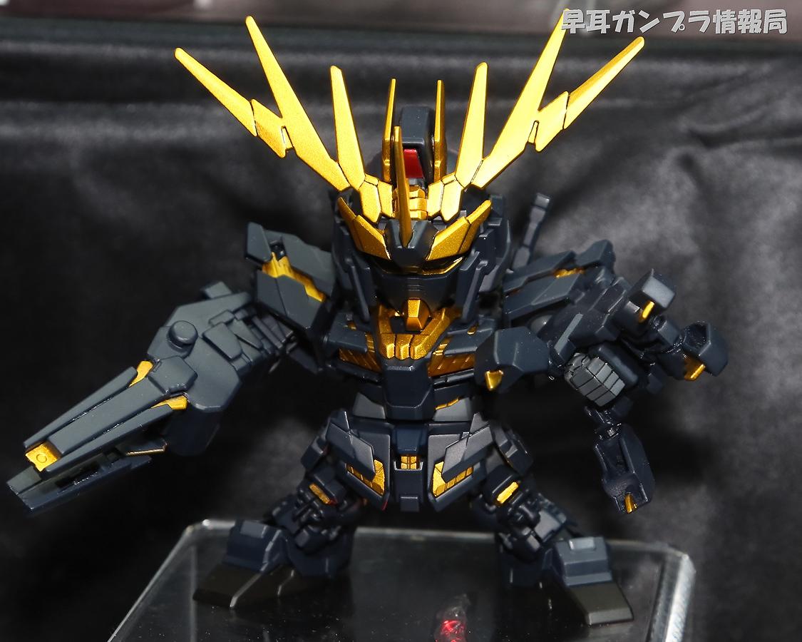 GUNDAM GUY: SD Gundam BB Senshi Banshee - On Display ... Gundam Banshee Wallpaper