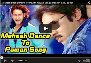 Mahesh Babu Dancing To Pawan Kalyan Kushi Song | Super Dance Must Watch And Share | HD Video
