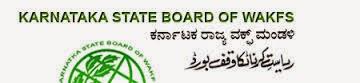 Karnataka State Board