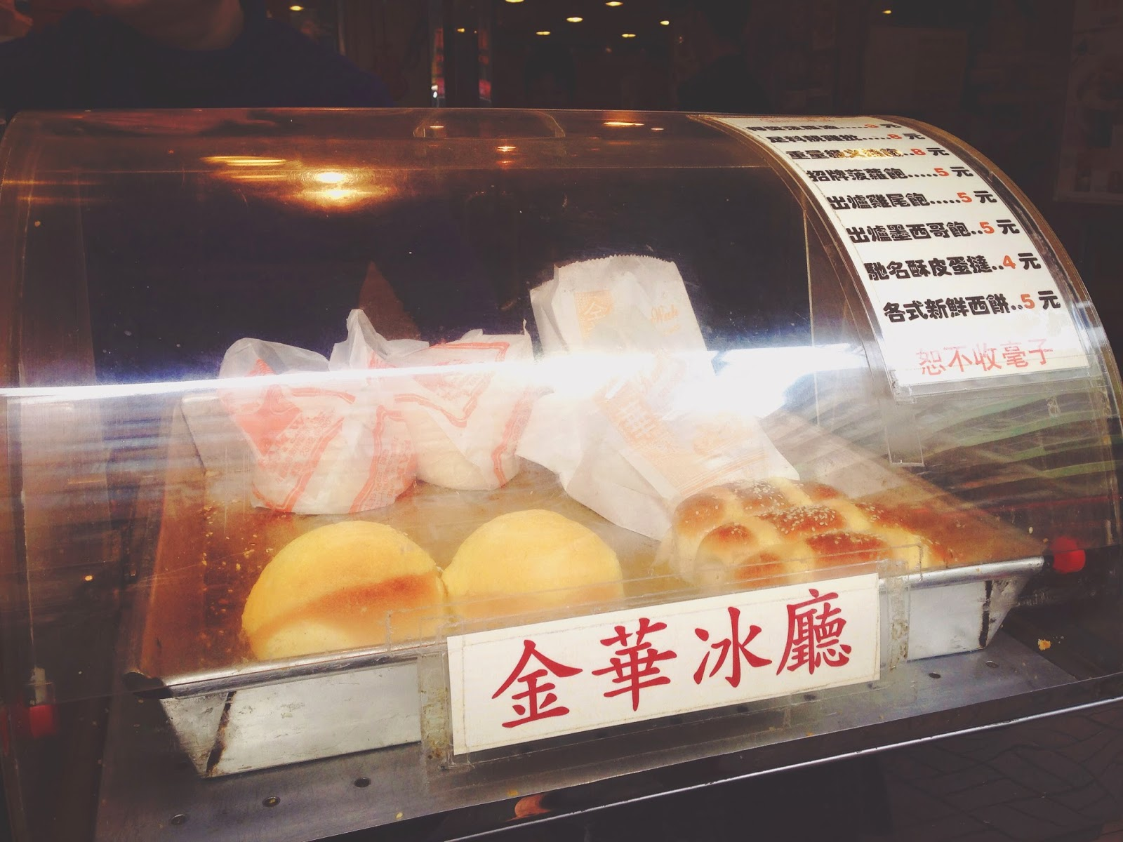 Kum Wah Cafe Hong Kong Polo Bun