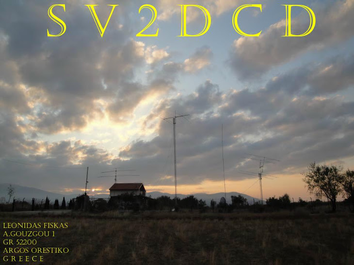 SV2DCD