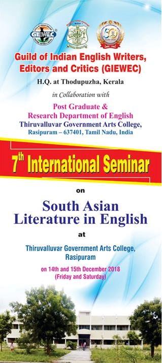 GIEWEC 7th International Seminar