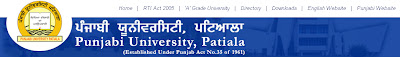 Punjabi University Patiala BA Part 1 Result 2013