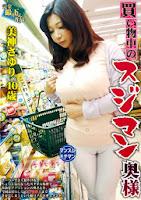 [JS-015] 買い物中のスジマン奥様 美神さゆり 40歳