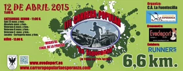 """III Carrera Popular """"La Esperanza"""" de Ventas con Peña Aguilera"""
