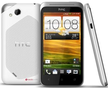 Spesifikasi HTC Desire VC Bundling Esia, HP Android Dual SIM GSM-CDMA