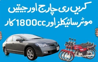 1800cc car and motorbike by Telenor