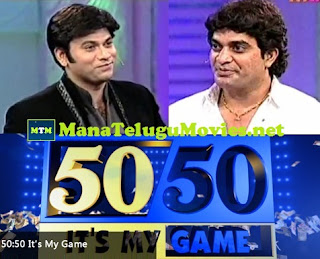 Omkar's 50-50 with TV Actor Bharani -25th May