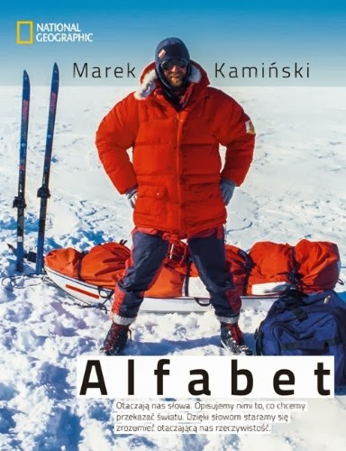 http://yosoymorena.blogspot.com/2014/01/alfabet-marek-kaminski.html