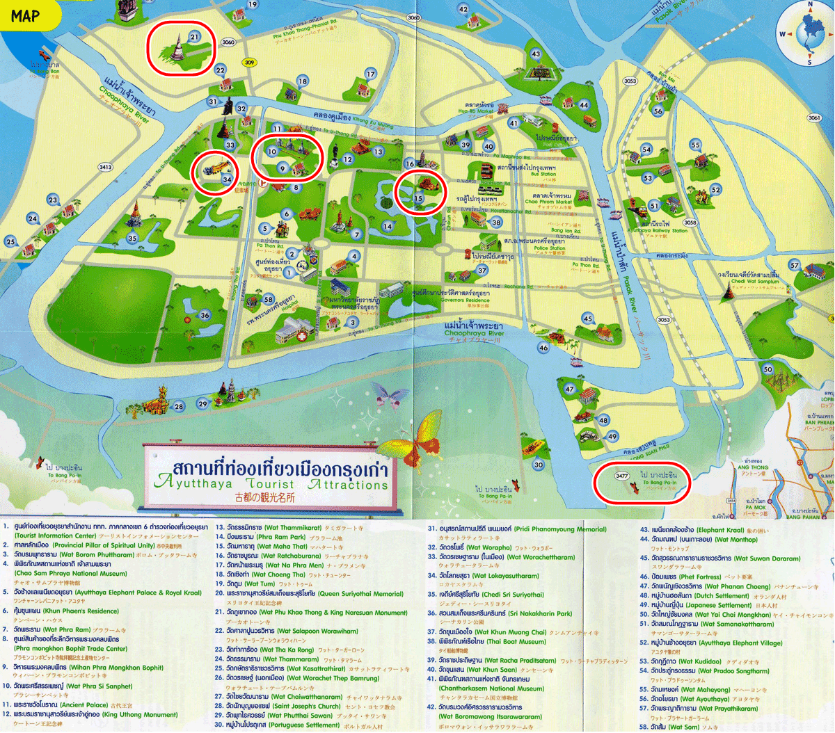 Download Ayutthaya Tourist Map Pdf free software studentbackup – Bangkok Tourist Map Pdf