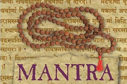 Vishesh karya ki Siddhi Hetu Shabar Mantra
