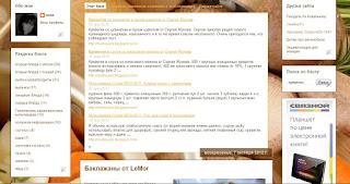 Результаты поиска по блогу