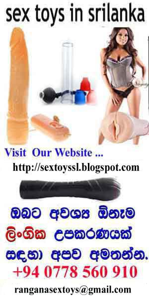 http://sextoyssl.blogspot.com/