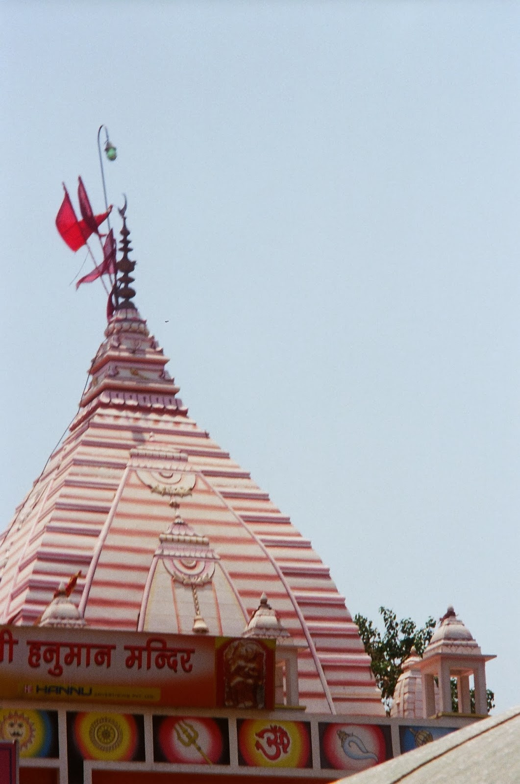 The spire of the temple having crescent moon on the top