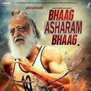 asharam+funny+pics+41 the most entertaining world asaram bapu funny picture collection,Asaram Meme