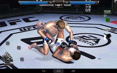 EA SPORTS UFC v1-7-873884