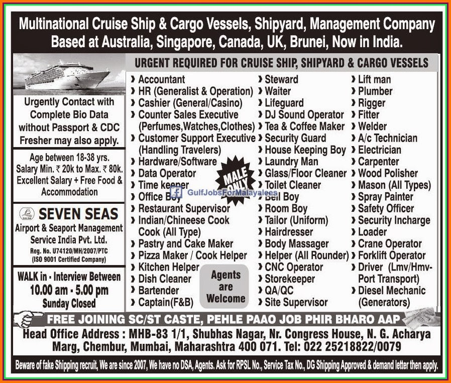 MNC Cruise Ship Job Opportunities  Gulf Jobs For Malayalees
