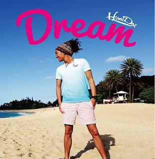 Dai Hirai 平井大 - Dream