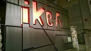 Restaurant Ikea - Entrada