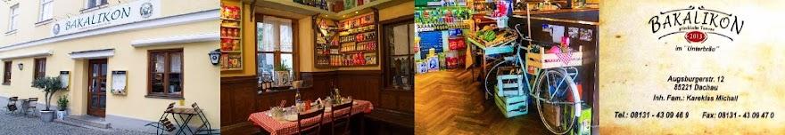 """""""BAKALIKON"""": Ελληνική Φιλοξενία και Παράδοση στην καρδιά της Γερμανίας!!"""